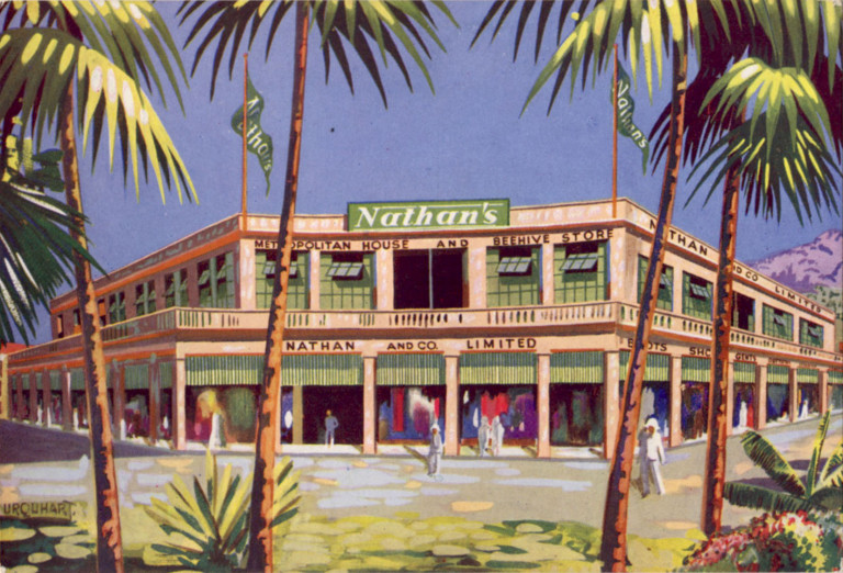 Nathan's Department Store, Kingston, Jamaica. Undated postcard.