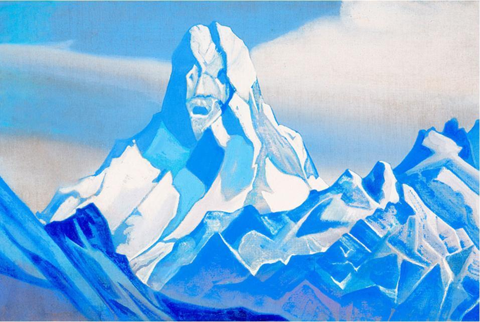 """""""Ice sphinx."""" 1938."""