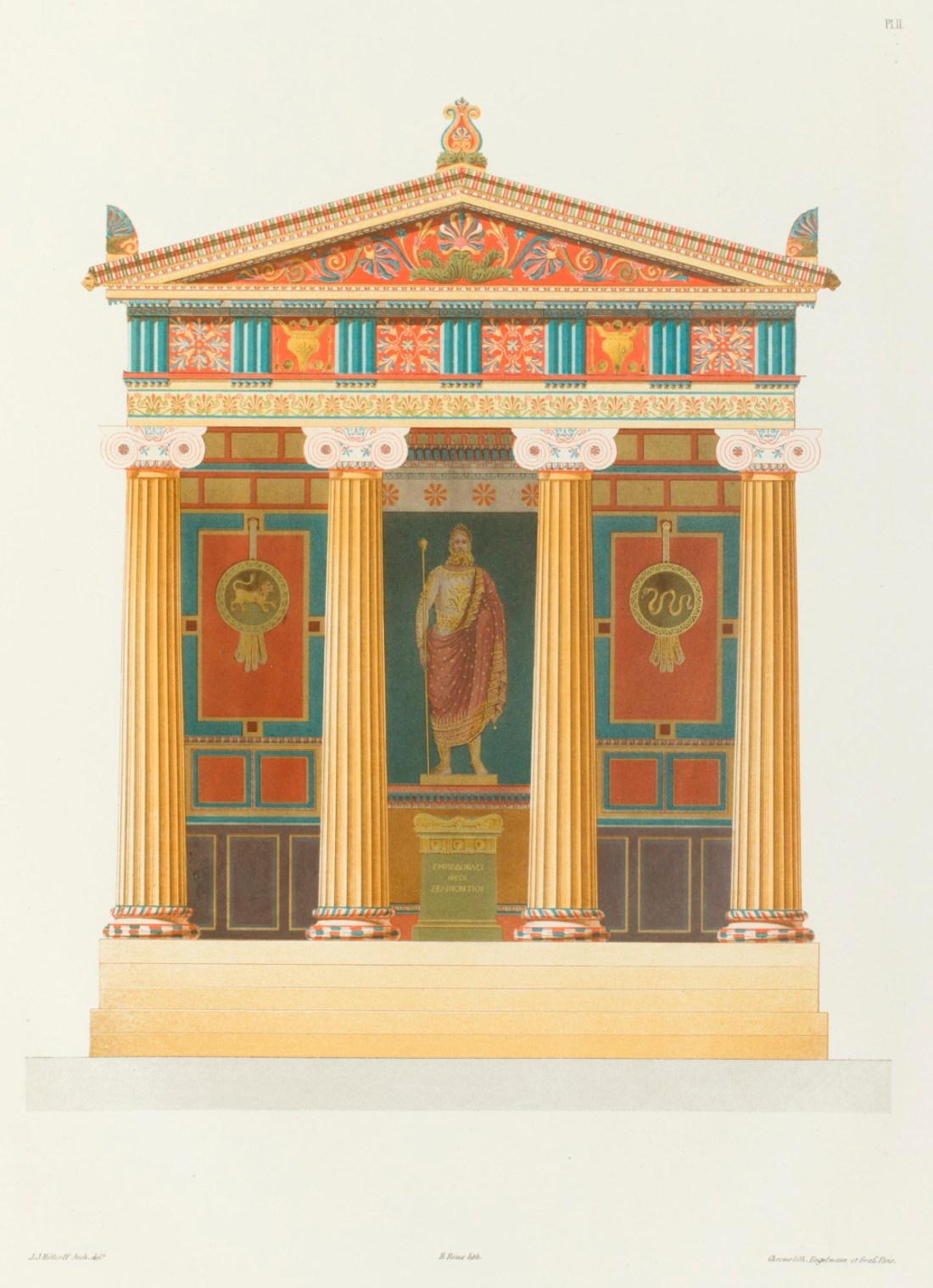 Principal elevation of the temple. 1846.