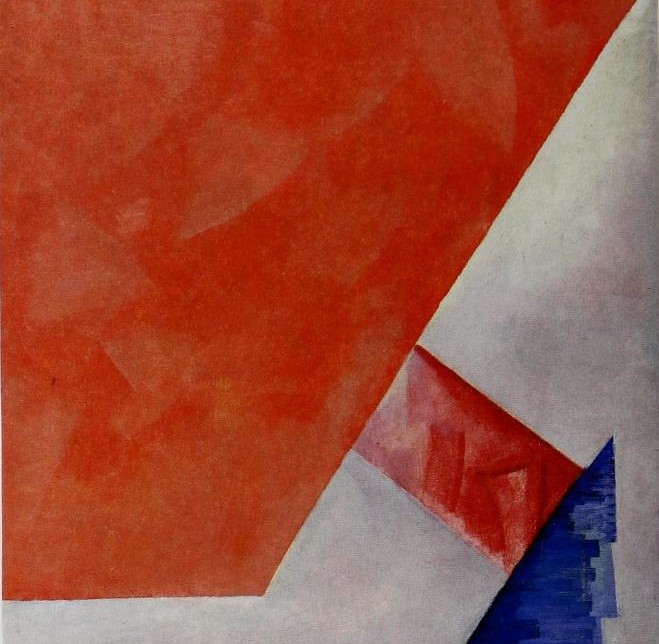 """Non-Objective Composition."" 1917."