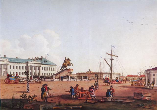 """""""Saint Petersburg (Russia), Senate Square."""" 1799."""