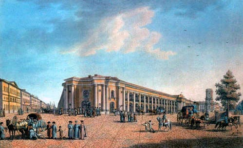 """The Great Gostiny Dvor at the intersection of Sadovaya Street and Nevsky Prospekt."" ca. 1800."