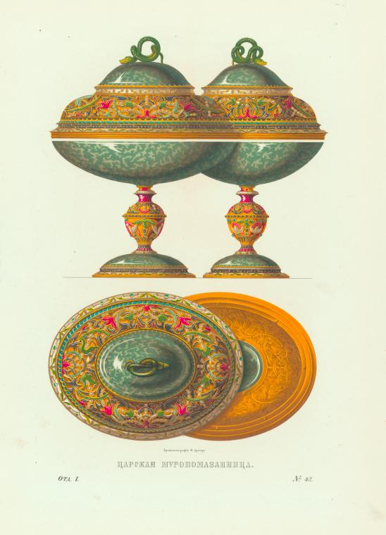 """Tsarskaia miropomazannitsa."" Plate 42."