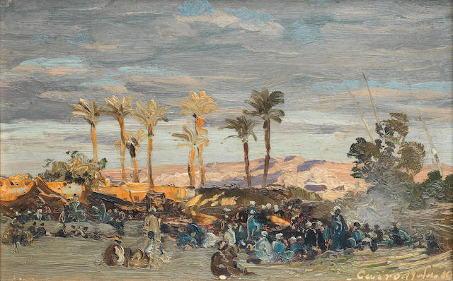 """Marketplace, Cairo."" Signed, inscribed and dated ""Cairo. Wuttke 89,""."
